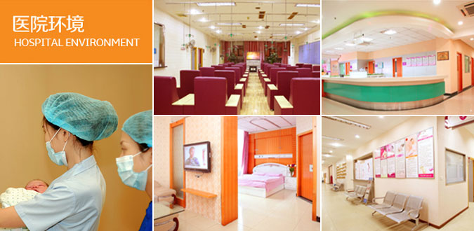 温州五马医院医院环境